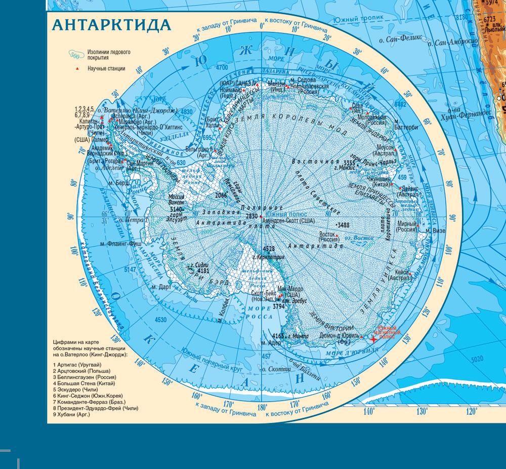 этому физическая карта антарктиды фото чтобы наружная
