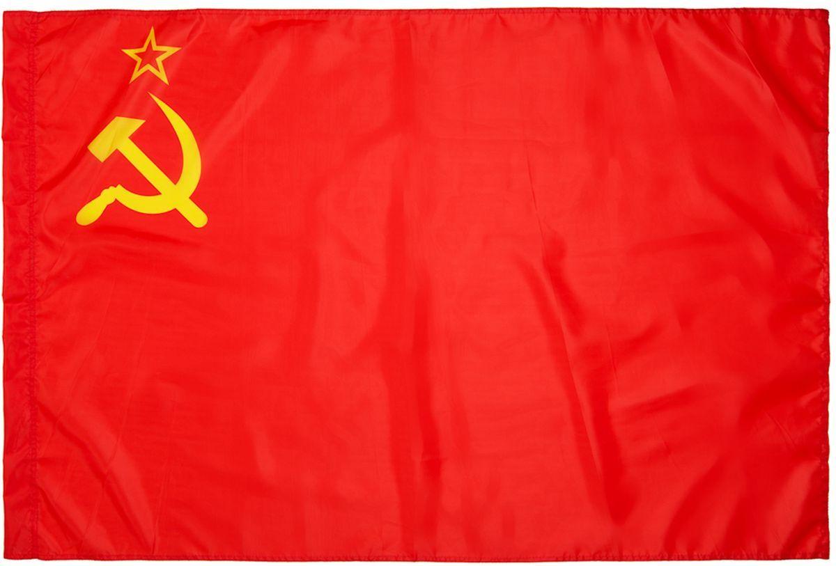 картинка флаг ссср цветной три