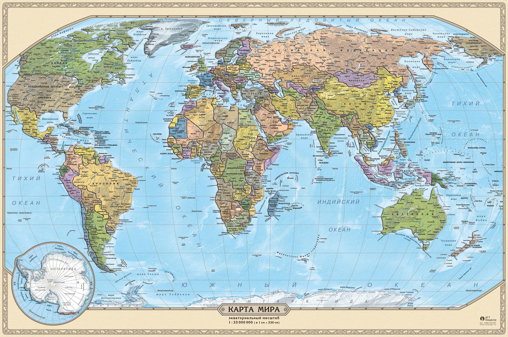 будущей картинки карт мира большого разрешения растения